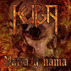 """KUGA """"Vatra u Nama"""" CD"""