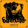 """BONEHUNTER """"Rabid Sonic Fire"""" CD"""