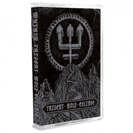 "WATAIN ""Trident Wolf Eclipse"" K7"