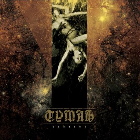 "TYMAH ""Zuhanás"" CD"