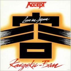 """ACCEPT """"Kaizoku-ban"""" MLP"""