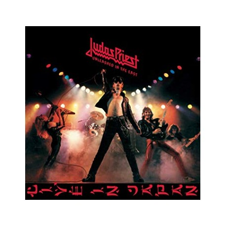 """JUDAS PRIEST """"Unleashed In the East"""" CD"""