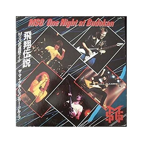 "MSG ""One Night At Budokan"" 2xLP"