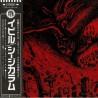 """EVIL / SIEGE COLUMN """"Split EP"""" K7"""
