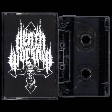 "DEATH WORSHIP ""Extermination Mass"" LP"