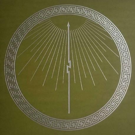 """BÖLZER """"Roman Acupuncture"""" MLP"""