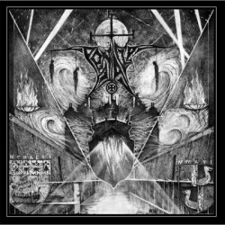 "SADISTIC INTENT / PENTACLE ""Split"" LP"