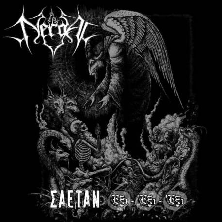 "NERGAL ""Saetan 666"" CD"