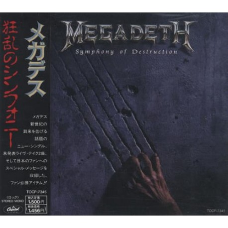 "MEGADETH ""Symphony Of Destruction"" CD"