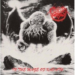 "CATACOMB ""In The Maze of Kadath"" CD"